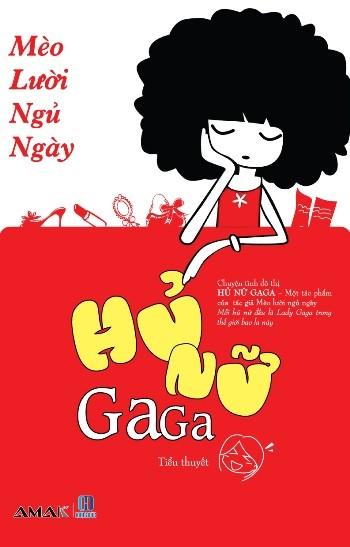 hu_nu_gaga_2