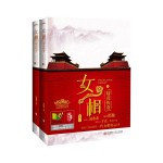 Female Prime Minister: Legend of Lu Zhen 女相:陆贞传奇 by 张巍 Zhang Wei