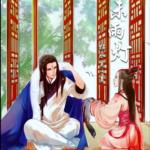 The Rain Lantern 未雨灯 - 拈水笑 Nian Shui Xiao (HE)