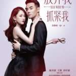 Give Me Up, Hold Me Tight (Stay With Me) 放弃我, 抓紧我 by 苏静初 Jassica Su Jing Chu (HE)