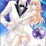 Best Wedding / Grandest Wedding 豪门第一盛婚 by 温小妖 Wen Xiao Yao (HE)